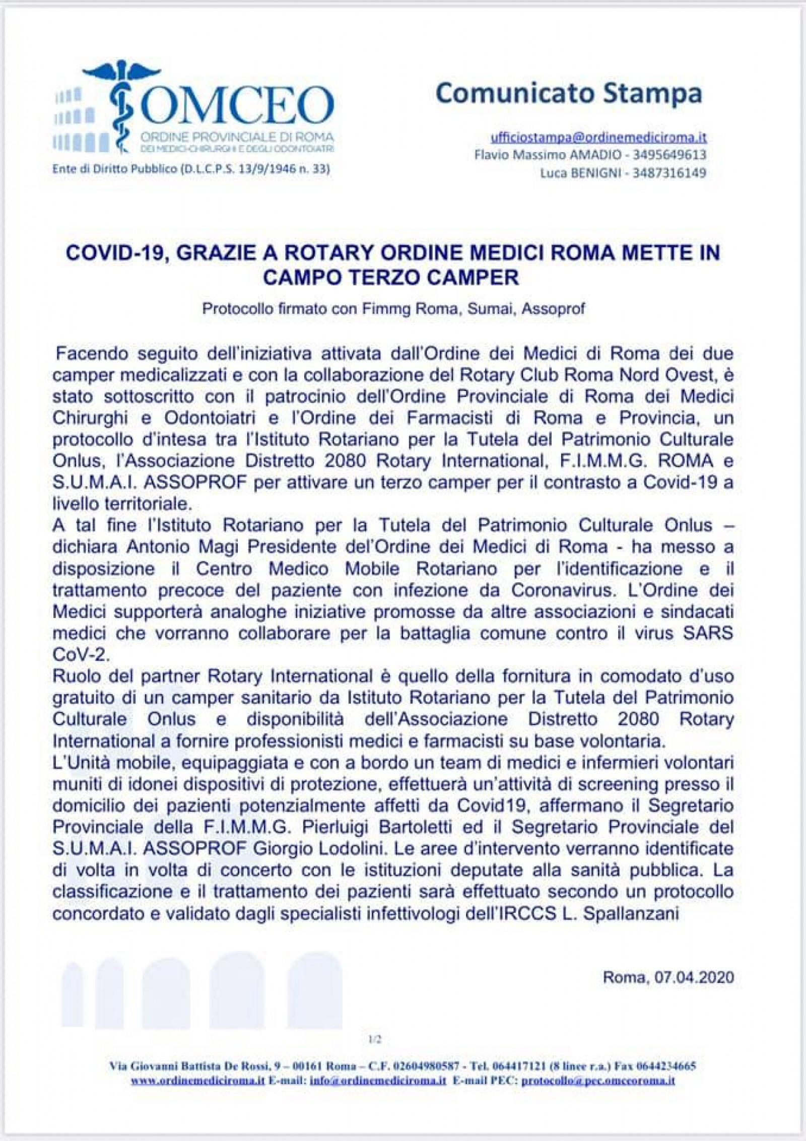 Gallery - Centro Medico Mobile Rotariano a disposizione dell' Ordine dei Medici di Roma